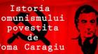 """Trupa de teatru """"Audienţă Generală"""" – Premiul 1 la Festivalul Naţional de Artă Dramatică, de la Sebeş"""