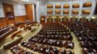 Legea pensiilor, undă verde de la deputaţi