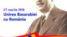 Ziua Unirii Basarabiei cu România, celebrată la Cluj