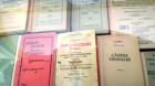 100 de ani de justiţie naţională la Cluj-Napoca