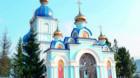 Călătorind împreună cu Dumnezeu. Pelerin pe urmele sfinţilor de la marile lavre ale Ucrainei