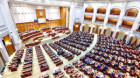 Proiect privind pensiile speciale ale parlamentarilor în acord cu observaţiile CCR