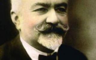 Expoziție dedicată savantului Emil Racoviță