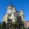 Bursierii Fundaţiei Mitropolitul Bartolomeu pentru anul şcolar şi universitar 2011-2012
