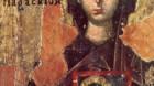 Sfînta Cuvioasă Parascheva