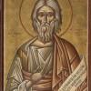 Propunerea ca ziua Sfîntului Andrei să fie declarată sărbătoare naţională şi zi nelucrătoare, adoptată tacit de Senat