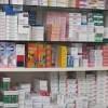 Vasile Cepoi (MS): Pînă pe 15 aprilie se va modifica lista de medicamente