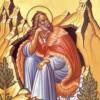 Biserica Ortodoxă Română îl prăznuieşte vineri pe Sfîntul Mare Prooroc Ilie Tesviteanul