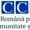 FRCCF: Proiect de succes dedicat prevenirii abandonului şcolar, dar cu banii nerambursaţi prin programul POSDRU