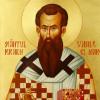 Sărbătoarea Sf. Vasile cel Mare