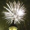 """Poliţia declanşează, la nivel naţional, acţiunea """"Foc de artificii"""""""