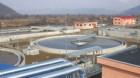 Dej: Staţie de epurare a apelor uzate, la standarde europene
