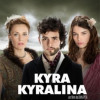 """Kyra Kyralina"", cel mai nou film semnat de Dan Piţa"
