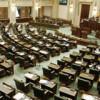 Amendamentul care prevede acordarea sporului pentru condiţii deosebit de periculoase personalului din centrele de reabilitare neuropsihiatrică, adoptat de Senat