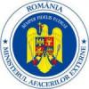 MAE: Alertă de călătorie – incidente de securitate în Munchen