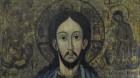 Avanpremieră la expoziţia: ARS INCOGNITA sau fascinanta lume a unui iconar din secolul al XVIII-lea