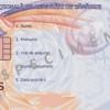 CNAS: Cardul de sănătate, obligatoriu de la 1 septembrie