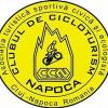Marşul Bicicliştilor Clujeni – ediţia noiembrie 2011