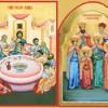2014 – Anul omagial euharistic şi Anul comemorativ al Sfinţilor Martiri Brâncoveni  în Patriarhia Română