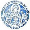 Sfînta Chinotită a Sfîntului Munte Athos cere Sfîntului Sinod al BOR să acţioneze, în cazul Mitropolitului Corneanu, în acord cu Sfintele Canoane