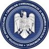 IICCMER, despre sentinţa ÎCCJ în cazul Vişinescu: O singură condamnare pentru crimele comise de regimul comunist nu este nici pe departe suficientă