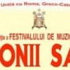 """Festivalului clujean de muzică religioasă """"Armonii Sacre"""", la a XI-a ediţie"""
