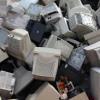 """ONU: Deşeurile electronice şi electrocasnice sînt un """"tsunami mondial"""" cu efecte grave asupra sănătăţii"""