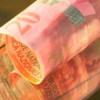 """Băncile au stabilit """"principiile"""" pentru negocieri cu clienţii care au credite în franci elveţieni"""