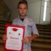 Cristian Daniel Rus – olimpicul de la Ţaga