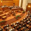 Propunere legislativă adoptată de deputaţi în sprijinul cetăţenilor care solicită acte doveditoare la pensie