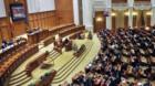 Camera Deputaţilor a adoptat proiectul de modificare a Codului penal
