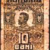 Bancnota cu cea mai mică valoare cunoscută vreodată în lume, expusă la Muzeul Municipal Dej
