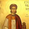 Sfîntul Apostol, Întîiul Mucenic şi Arhidiacon Ştefan sărbătorit duminică