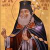 2016 – Anul omagial al educaţiei religioase a tineretului creştin ortodox şi Anul comemorativ al Sfîntului Ierarh Martir Antim Ivireanul şi al tipografilor bisericeşti