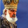 """Rugăciuni şi """"cuvinte cu har"""" în amintirea Mitropolitului Bartolomeu"""