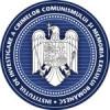 O nouă campanie IICCMER pentru descoperirea mormintelor deţinuţilor politici morţi în lagărul de muncă de la Periprava