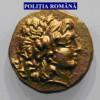 Aproape 4000 de bunuri arheologice şi monede antice şi medievale recuperate de poliţişti în primele şase luni ale anului