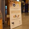 Conferinţa Europeană de Apidologie – EurBee7, la USAMV Cluj-Napoca