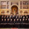 Ordinul Sfântului Vasile cel Mare, la 400 de ani de la prima atestare publică