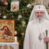 Nașterea lui Hristos: Programul lui Dumnezeu pentru viața lumii
