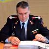 Col. Ion MOLDOVAN: Finalizarea Centrului de Coordonare a Intervenţiilor – una dintre priorităţile anului 2017