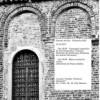 """""""Veneţia – Elemente de arhitectură bizantină din spaţiul european"""""""