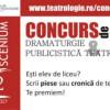 Concursul naţional de dramaturgie şi publicistică teatrală