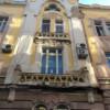Sediul Prefecturii Cluj, pericol pentru pietoni