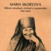 Festivalul internaţional de carte Transilvania: Dublă lansare de carte teologică