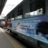 """Reduceri de preţ la călătoriile cu """"Trenurile Zăpezii"""""""