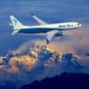 Blue Air continuă zborurile spre Nisa