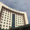 Punct de lucru al Clinicilor Acıbadem (Turcia), deschis la Cluj-Napoca