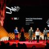 TIFF 2018: Trofeul Transilvania spre… Paraguay!