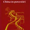 """O carte fascinantă.""""CHINA ÎN POVESTIRI"""" –de Nina F. Gherman"""